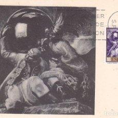 Selos: PINTURA LA BOLA MAGICA JOSE MARIA SERT Y BADIA 1966 (EDIFIL 1710) EN TARJETA MAXIMA PRIMER DIA.. Lote 176641463