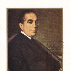 Sellos: GREGORIO MARAÑON PERSONAJES ESPAÑOLES 1979 (EDIFIL 2515) EN TARJETA MAXIMA PRIMER DIA.. Lote 176908092