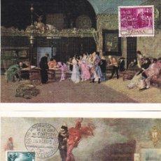 Sellos: PINTURA MARIANO FORTUNY 1968 (EDIFIL 1854/63) EN DIEZ TM MATASELLOS EXPOSICION BARCELONA. RARAS ASI.. Lote 177837408