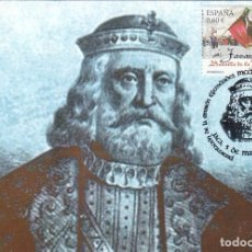 Sellos: CONDE AZNAR GALINDEZ BATALLA DE LA VICTORIA EFEMERIDES 2017 (EDIFIL 5146 TM PRESENTACION JACA HUESCA. Lote 179237732