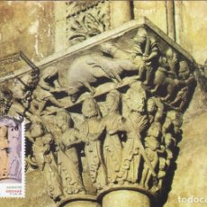 Sellos: CAPITEL CAMARA SANTA CATEDRAL NAVIDAD 1998 (EDIFIL 3597) TM PRIMER DIA MATASELLOS OVIEDO (ASTURIAS). Lote 180260705