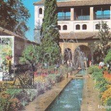 Sellos: PALACIO DEL GENERALIFE EN GRANADA EUROPA 2001 (EDIFIL 3796) EN TM PD MATASELLOS GRANADA. RARA.. Lote 180329658