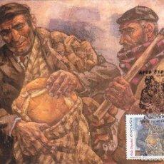 Sellos: PINTURA VELA ZANETTI ARTE ESPAÑOL 1999 (EDIFIL 3656) EN TM PRIMER DIA MATASELLOS LEON. RARA ASI.. Lote 180330622