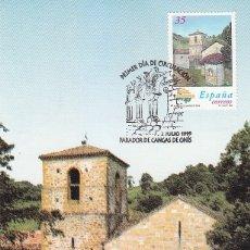 Sellos: PARADOR CANGAS DE ONIS ASTURIAS PARADORES DE TURISMO 1999 (EDIFIL 3650) EN TM PD MATASELLOS CANGAS.. Lote 180330776