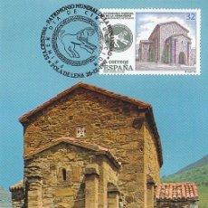 Sellos: IGLESIA DE SANTA CRISTINA BIENES PATRIMONIO DE LA HUMANIDAD 1997 (EDIFIL 3509) EN TM PD POLA DE LENA. Lote 180331306