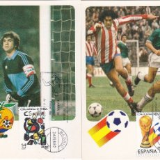 Sellos: FUTBOL ESPAÑA 82 COPA MUNDIAL 1982 (EDIFIL 2644/45) EN DOS TARJETAS MAXIMAS PRIMER DIA. RARAS ASI.. Lote 180331993