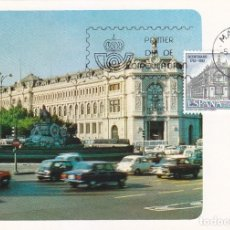 Sellos: BANCO DE ESPAÑA MADRID PAISAJES Y MONUMENTOS 1982 (EDIFIL 2677) EN TARJETA MAXIMA PRIMER DIA MOD 2. . Lote 180869793