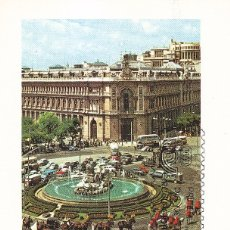 Sellos: BANCO DE ESPAÑA MADRID PAISAJES Y MONUMENTOS 1982 (EDIFIL 2677) EN TARJETA MAXIMA PRIMER DIA MOD 1. . Lote 180869825