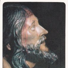 Sellos: RELIGION CRISTO DE LA EXPIRACION SEVILLA PAISAJES Y MONUMENTOS 1982 (EDIFIL 2678) EN TM PRIMER DIA.. Lote 180869975