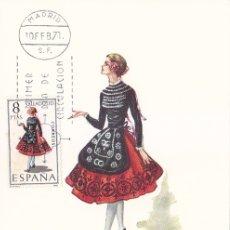 Selos: TRAJES TIPICOS ESPAÑOLES 1971 TRAJE DE VALLADOLID (EDIFIL 2015) EN TARJETA MAXIMA PRIMER DIA DE MF.. Lote 181906085