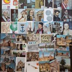 Sellos: ESPAÑA, 1966,48 TARJETAS MÁXIMAS DIFERENTES SEGÚN DESCRIPCIÓN. Lote 182373867
