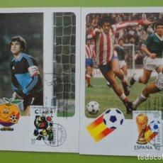 Sellos: 1982-TARJETAS MAXIMAS-SERIE COMPLETA-COPA MUNDIAL DE FUTBOL-ESPAÑA 82. Lote 182664821