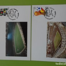 Sellos: 1982-TARJETAS MAXIMAS-SERIE COMPLETA-COPA MUNDIAL DE FUTBOL-ESPAÑA 82. Lote 182665290