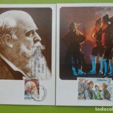 Sellos: 1982-TARJETAS MAXIMAS-SERIE COMPLETA-MAESTROS DE LA ZARZUELA. Lote 182666297