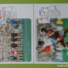 Sellos: 1982-TARJETAS MAXIMAS-SERIE COMPLETA-COPA MUNDIAL DE FUTBOL-ESPAÑA 82. Lote 182666978