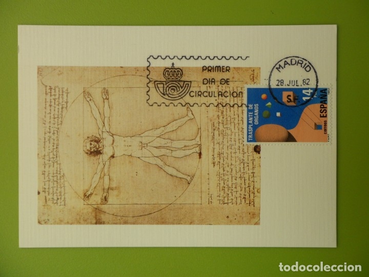 1982-TARJETAS MAXIMAS-SERIE COMPLETA-TRASPLANTE DE ORGANOS (Sellos - España - Tarjetas Máximas )