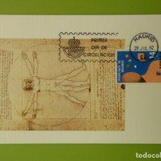 Sellos: 1982-TARJETAS MAXIMAS-SERIE COMPLETA-TRASPLANTE DE ORGANOS. Lote 182667800