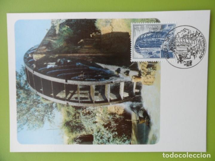 1982-TARJETAS MAXIMAS-SERIE COMPLETA-PAISAJES Y MONUMENTOS-(5 TARJETAS) (Sellos - España - Tarjetas Máximas )