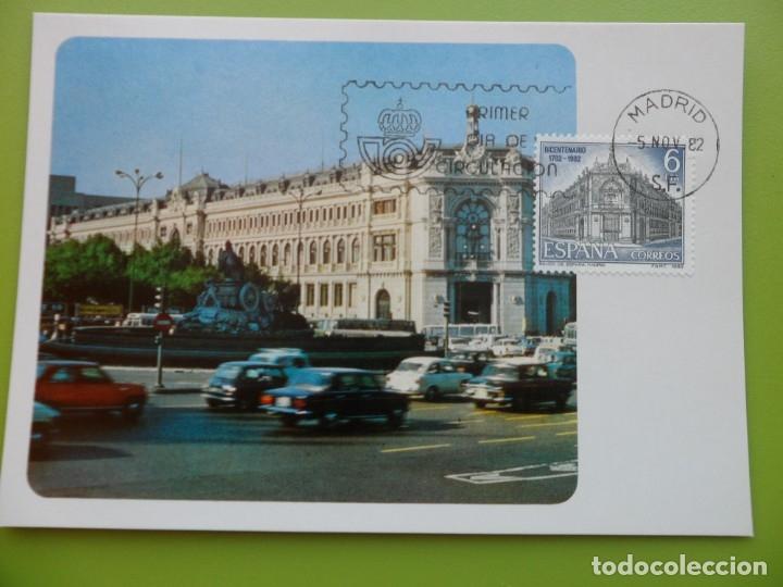 Sellos: 1982-TARJETAS MAXIMAS-SERIE COMPLETA-PAISAJES Y MONUMENTOS-(5 TARJETAS) - Foto 2 - 182669793