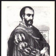 Sellos: TARJETA POSTAL MAXIMA BERNAL DIAZ DEL CASTILLO. Lote 183168306