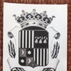 Timbres: PLAN SUR DE VALENCIA - MATASELLOS TABERNES BLANQUES 1963. Lote 183359753
