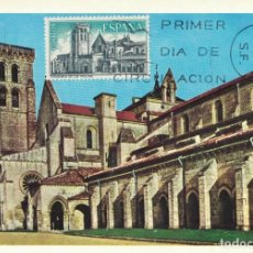 Sellos: ESPAÑA EDIFIL Nº 1946 AÑO 1969. Lote 184042482