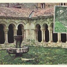 Sellos: ESPAÑA EDIFIL Nº 1948 AÑO 1969. Lote 184043095