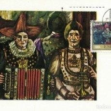 Sellos: ESPAÑA EDIFIL Nº 2077 AÑO 1972. Lote 184050921