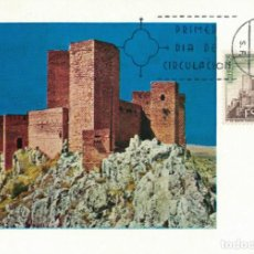 Sellos: ESPAÑA EDIFIL Nº 2094 AÑO 1972. Lote 184052341