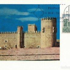 Sellos: ESPAÑA EDIFIL Nº 2096 AÑO 1972. Lote 184052491