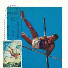 Sellos: ESPAÑA EDIFIL Nº 2101 AÑO 1972. Lote 184052820