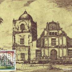 Sellos: ESPAÑA EDIFIL Nº 2155 AÑO 1973. Lote 184100326
