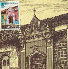 Sellos: ESPAÑA EDIFIL Nº 2156 AÑO 1973. Lote 184100383