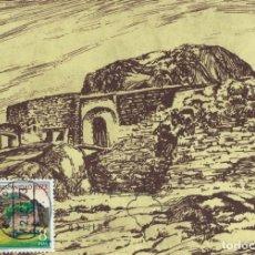 Sellos: ESPAÑA EDIFIL Nº 2157 AÑO 1973. Lote 184100475