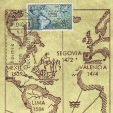 Sellos: ESPAÑA EDIFIL Nº 2164 AÑO 1973. Lote 184100780