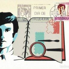 Sellos: ESPAÑA EDIFIL Nº 2174 AÑO 1973. Lote 184102043