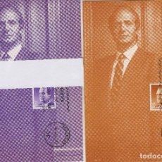 Selos: 1985 - ED SERIE BÁSICA , REY JUAN CARLOS MAT PRIMER DIA FILOSSA -TM /TARJETA MÁXIMA ( 2TM). Lote 184464155