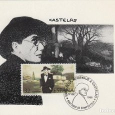Sellos: 1986 - ED 2873 I CENTENARIO RODRÍGUEZ CASTELAO MAT SANTIAGO ESPECIAL- TM /TARJETA MÁXIMA. Lote 184566895