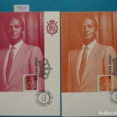 Sellos: 1995-TARJETAS MAXIMAS-S.M. DON JUAN CARLOS I SERIE BASICA-COMPLETA-1 TARJETA. Lote 185978853