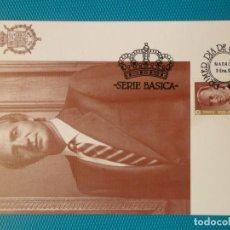 Sellos: 1995-TARJETAS MAXIMAS-S.M. DON JUAN CARLOS I SERIE BASICA-COMPLETA-4 TARJETA. Lote 185978973