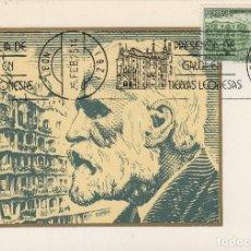 Sellos: LEON - 1975 MATASELLO RODILLO PRESENTACION DE GAUDI EN TIERRAS LEONESAS EN TARJETA MÁXIMA. Lote 186005562