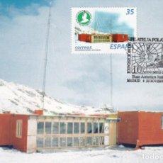 Sellos: BASE ANTARTICA ESPAÑOLA JUAN CARLOS I X ANIVERSARIO 1998 (EDIFIL 3592) TM PD MOD 2 MATASELLOS CUÑO.. Lote 186008506