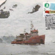 Sellos: BASE ANTARTICA ESPAÑOLA JUAN CARLOS I X ANIVERSARIO 1998 (EDIFIL 3592) TM PD MOD 1 MATASELLOS CUÑO.. Lote 186008537