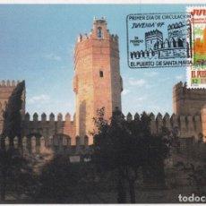 Sellos: JUVENIA 97 EXPOSICION FILATELIA JUVENIL 1997 (EDIFIL 3470) TM PD MATASELLOS PUERTO SANTA MARIA CADIZ. Lote 186009700