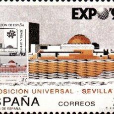 Sellos: PABELLON DE ESPAÑA EXPOSICION UNIVERSAL SEVILLA 1992 (EDIFIL 3155) EN TM PD MOD 1 MATASELLOS SEVILLA. Lote 186012410