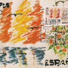Sellos: EXPO-92 DISEÑO INFANTIL 1992 (EDIFIL 3153) TARJETA MAXIMA PRIMER DIA MATASELLOS MONOVAR (ALICANTE). . Lote 186012850