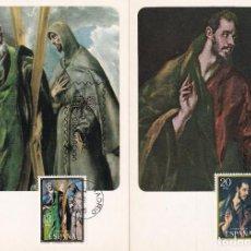 Sellos: PINTURA HOMENAJE A EL GRECO 1982 (EDIFIL 2666/67) EN DOS TARJETAS MAXIMAS PRIMER DIA. MPM.. Lote 186013510