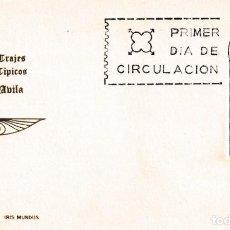 Sellos: TRAJES TIPICOS ESPAÑOLES 1967 TRAJE DE AVILA (EDIFIL 1771) EN TARJETA MAXIMA PRIMER DIA DE IM.. Lote 186016672