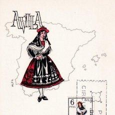 Sellos: TRAJES TIPICOS ESPAÑOLES 1967 TRAJE DE AVILA (EDIFIL 1771) EN TARJETA MAXIMA PRIMER DIA DE ALFIL.. Lote 186016756