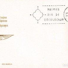 Sellos: TRAJES TIPICOS ESPAÑOLES 1971 TRAJE DE VIZCAYA (EDIFIL 2016) EN TARJETA MAXIMA PRIMER DIA DE IM.. Lote 186059907